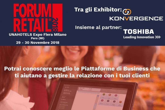 Incontriamoci al Forum Retail 2018!